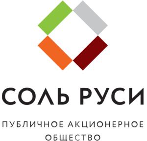 ПАО «СОЛЬ РУСИ»