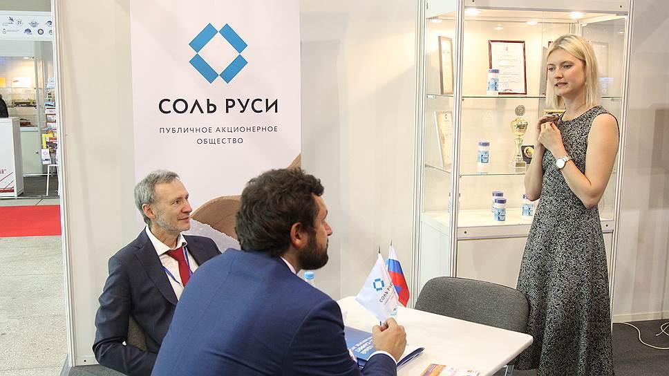 Как вернуть вклад из ПАО «Соль Руси»