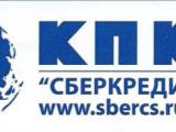 КПК сберкредитсоюз