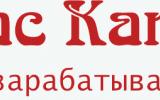 ООО «Дас Капитал»