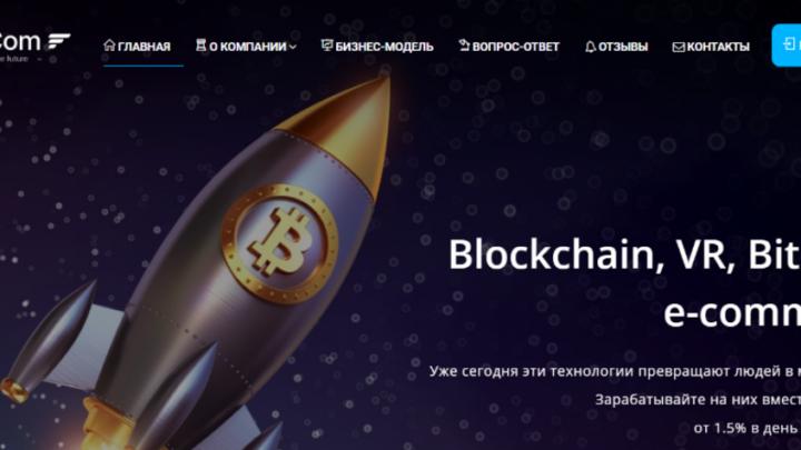 Инвестиционная компания StartCom (СтартКом)