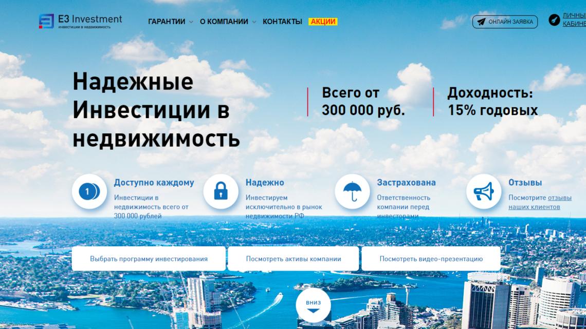 онлайн заявка в русский стандарт на кредит наличными без справок и поручителей