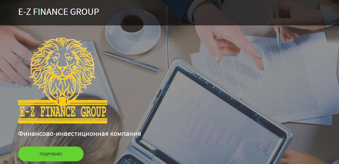 Инвестиционная компания E-Z Finance Group признана финансовой пирамидой. Можно ли вернуть свои деньги? Помощь юриста
